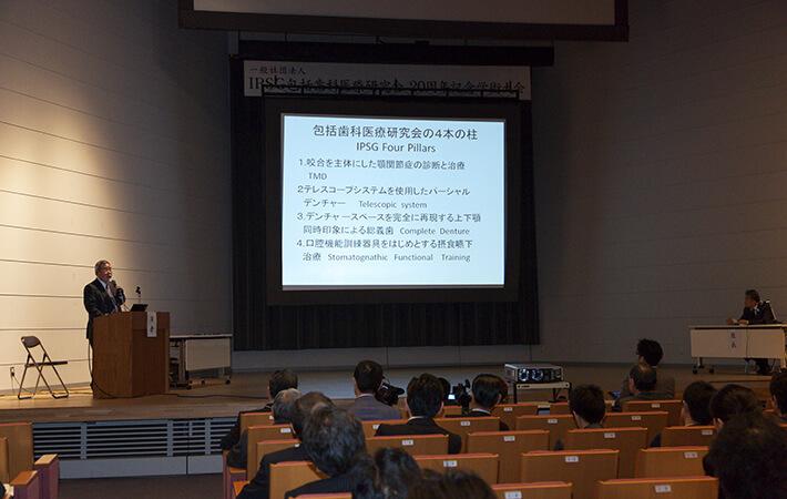 元日本歯科大学教授、稲葉繁先生による直接指導を受けております