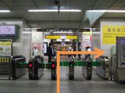 秋葉原駅からの行き方1