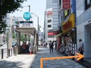 秋葉原駅からの行き方10
