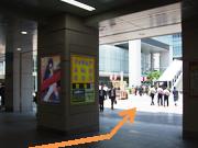 秋葉原駅からの行き方2